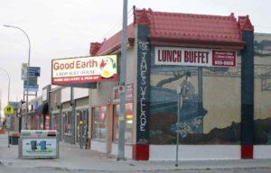 Good Earth Restaurant