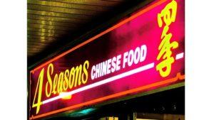 Four Seasons Chinese Food