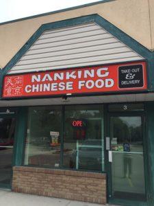 Nanking Chinese Food